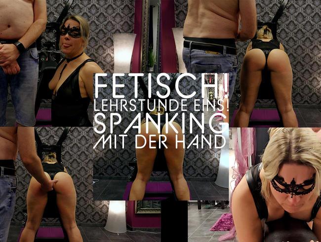Strap-seat bondage